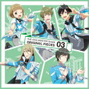THE IDOLM@STER SideM ORIGIN@L PIECES 03 (ゲーム ミュージック)