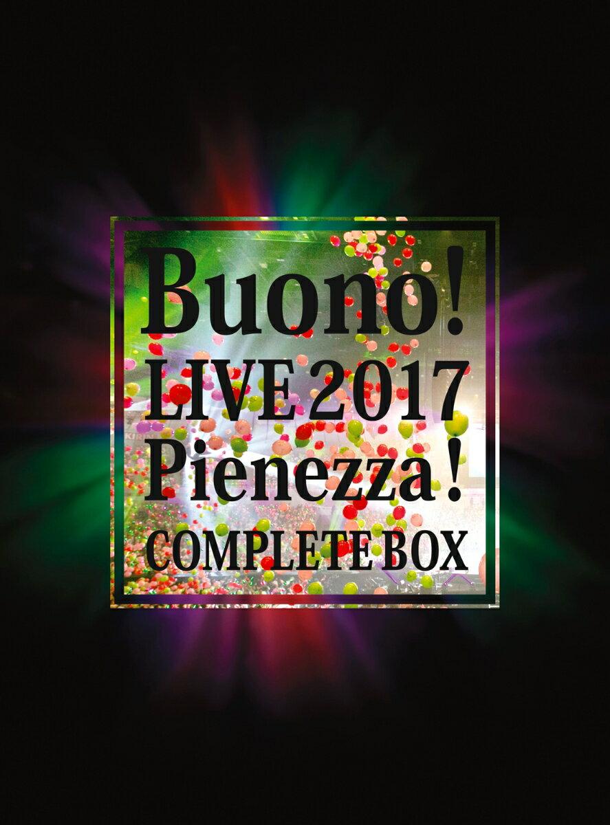 Buono!ライブ2017〜Pienezza!〜(初回生産限定盤)【Blu-ray】 [ Buono! ]