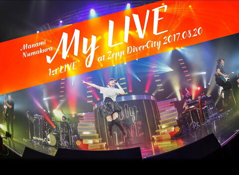 1st LIVE「My LIVE」 at Zepp DiverCity 2017.08.20【Blu-ray】 [ 沼倉愛美 ]