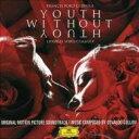 【輸入盤】Youth Without Youth [ コッポラの胡蝶の夢 ]