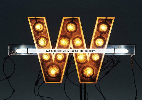 AAA DOME TOUR 2017 WAY OF GLORY(初回生産限定盤)(スマプラ対応) [ AAA ]