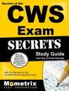 書, 雜誌, 漫畫 - Secrets of the CWS Exam Study Guide: CWS Test Review for the Certified Wound Specialist Exam SECRETS OF THE CWS EXAM SG [ Mometrix Media ]