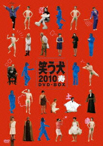 ���� 2010 �� DVD-BOX