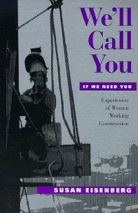 We��ll_Call_You_If_We_Need_You��