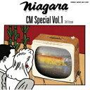 ナイアガラ CM スペシャル Vol.1 3rd Issue [ Niagara CM Stars ]