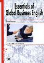 Essentials of global business English ビジネス