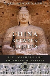 China_Between_Empires��_The_Nor