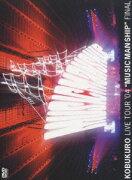 "LIVE TOUR '04 ""MUSIC MAN SHIP FINAL"