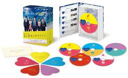 おっさんずラブ Blu-ray BOX【Blu-ray】 [ <strong>田中圭</strong> ]