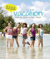 KARA VACATION【Blu-ray】