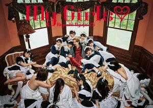 My Girls (プレミアムBOX限定生産盤 CD+DVD) [ 清竜