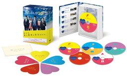 おっさんずラブ DVD-BOX [ <strong>田中圭</strong> ]