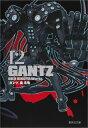 GANTZ(12) (集英社文庫) [ 奥浩哉 ]