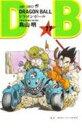 DRAGON BALL(11) (ジャンプコミックス) [ 鳥山明 ]
