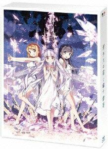 ガラスの花と壊す世界 Premium Edition【Blu-ray】 [ 種田梨沙 ]