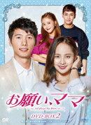 ���ꤤ���ޥ� DVD-BOX2
