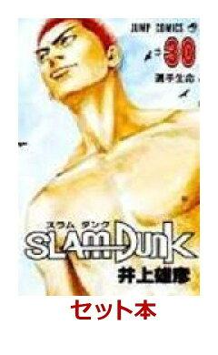 スラムダンク SLAM DUNK (新書版) 全31巻セット
