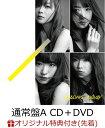 【楽天ブックス限定先着特典】ジワるDAYS (通常盤 CD