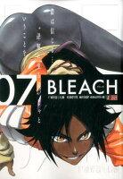 BLEACH(07)