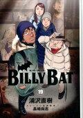 BILLY��BAT��19��