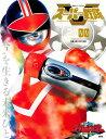 スーパー戦隊 Official Mook 20世紀 2000 未来戦隊タイムレンジャー (講談社シリーズMOOK) [ 講談社 ]