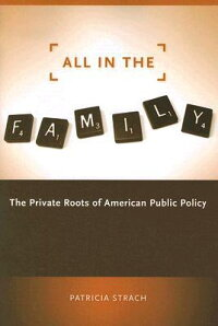 All_in_the_Family��_The_Private