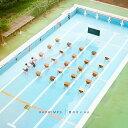 夏のせい ep (初回限定盤B CD+DVD) [ RADWIMPS ]