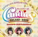 【送料無料】ゴールデン☆ベストキャンディーズコンプリート・シングルコレクション