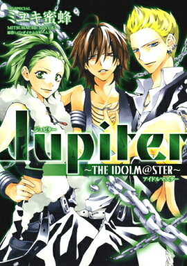 Jupiter���THE��IDOLM��STER���