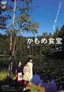 かもめ食堂 [ 小林聡美 ]...:book:11888862