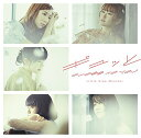 ギュッと/CLOSE TO YOU (初回限定盤 CD+DV...