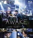 AWAKE【Blu-ray】 [ 吉沢亮 ]