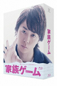 家族ゲーム Blu-ray BOX 【Blu-ray】 [ 櫻井翔 ]...:book:16495115