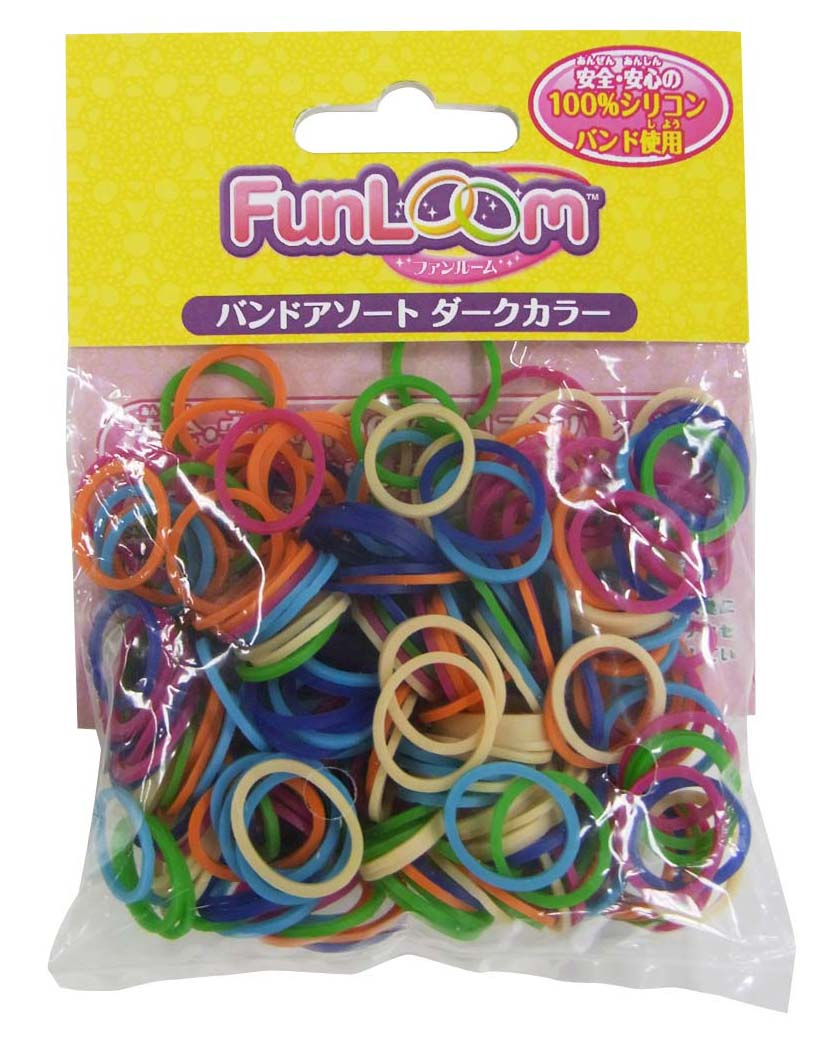 FunLoom (ファンルーム) バンドアソート ダークカラー
