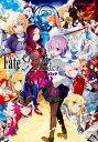 Fate/Grand Order アンソロジーコミック STAR(6) (星海社COMICS) [ TYPE-MOON ]