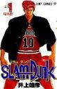 SLAM DUNK(#1) 桜木君 (ジャンプコミックス) ...