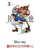 ��Ʊ��������ŵ�оݡۥ�ѥ�����PART 4 Vol.5��Blu-ray��