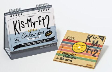 Kis-My-Ft2 2018.4-2019.3 オフィシャルカレンダー (講談社カレンダー) [ 講談社 ]