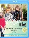 シング・ストリート 未来へのうた【Blu-ray】 [ フェ...