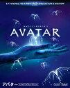 アバター エクステンデッド エディション【Blu-ray】 サム ワーシントン