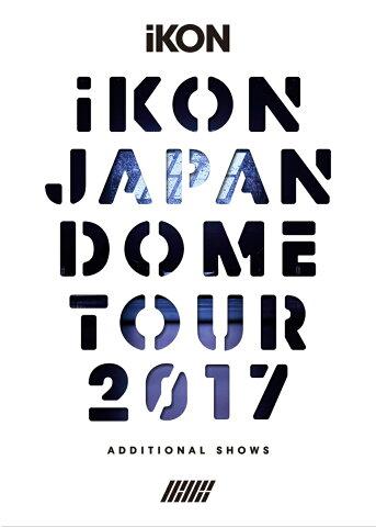 iKON JAPAN DOME TOUR 2017 ADDITIONAL SHOWS(DVD3枚組+CD2枚組 スマプラ対応)(初回生産限定盤) [ iKON ]