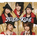 C\C(シンデレラ\コンプレックス) [ High-King ]