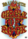 【送料無料】B'z LIVE-GYM 2005 -CIRCLE OF ROCK- [ B'z ]