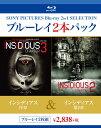 インシディアス序章/インシディアス 第2章【Blu-ray】 [ ダーモット・マローニー ]