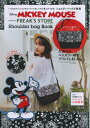 Disney MICKEY MOUSE Shoulder bag BOOK produce by FREAKE'S STORE ([バラエティ])
