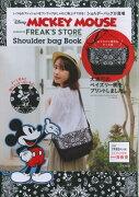 Disney MICKEY MOUSE Shoulder b