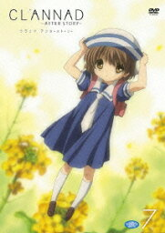 CLANNAD 〜AFTER STORY〜 クラナド アフターストーリー 7 [ 中村悠一 ]
