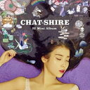 【輸入盤】4th Mini Album: CHAT-SHIRE [ IU (Korea) ]