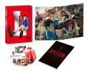 ルパン三世 PART5 Vol.1【Blu-ray】 [ 栗...
