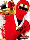 スーパー戦隊 Official Mook 20世紀 1994 忍者戦隊カクレンジャー (講談社シリーズMOOK) [ 講談社 ]